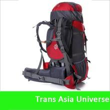 Hot Sale mountain hiking backpack company brand