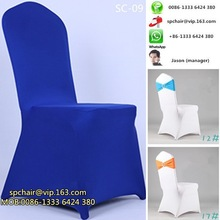 Cheap lycra spandex chair cover for wedding