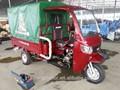 Chinês de passageiros e de carga triciclo motorizado três rodas motocicleta xd110-3b