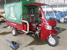 Chinese Passenger and cargo motorized tricycle three wheel motorcycle XD110-3B