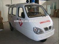 175CC cheap three wheel ambulance manufacturer motorcycle ambulance tricycle factory emergency ambulance with CCC