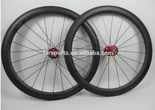 FSC50-CM-25 Farsports aero wheels carbon, carbon track wheel, 25mm wide 50mm fixed gear wheel set carbon clincher