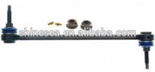 Stabilizer link 4694855 For Vorager 1996-1998