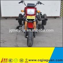 Mini Trike For Sale