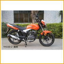 yuehao/jzera suuply suoth america 125cc/150cc motorcycle