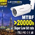 ls visión más alta calidad p2p bala cámara térmica baratos binoculares de visión