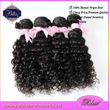 cheap extensions deep weight virgin hair