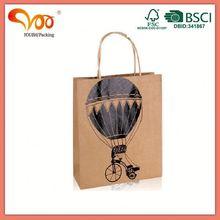 New Qrrival Custom Printed brown kraft paper bag no handle