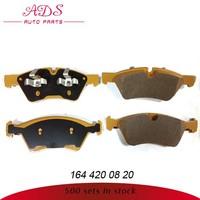 china auto ceramic brake pad for Mercedes Benz W164 OEM: 164 420 08 20