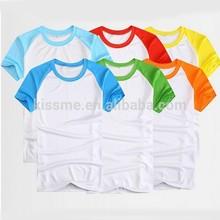 Promotional plain color t-shirts,cotton t shirt plain,cotton plain t shirt
