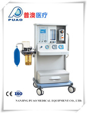 New Reach Machine Called JINLING 01B I Anesthesia Machine with CE Certufication