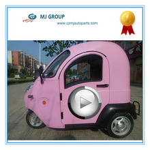 Mini Newest Luxury Low Price Of Electric Tricycle For Passenger