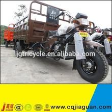 Pedicab Rickshaw Manufacturers