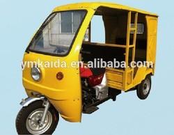 cheap passenger bajaj motorcycle
