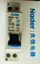 Nader, electrical circuit breaker