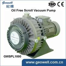 Oil free GWSPL1000 Scroll vacuum pump china