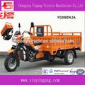2015 China nuevo 200CC Cargo motor triciclo, triciclo automático