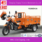 2015 new 200CC Cargo motorcycles trike,Automatic dumping tricycle