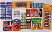 Rotary battery pack machine