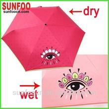 big eye red umbrella umbrella change color with the rain