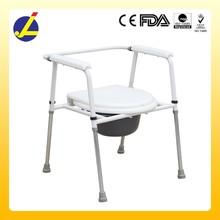 JL815 steel toilet commode for elderly