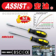 Wholesale bit quantity low price salable mini multi-function eyeglass repair screwdrivers