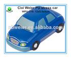 12x5.5x5cm bulk polyurethane PU car shaped/custom printed PU stress ball car type/stress toy PU toy car shape