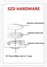 4'' pipe SS201 stainless steel batroom floor drain