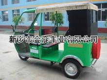 2014 bajaj three wheeler auto rickshaw price lowest