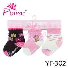 seasons new socks new born baby products