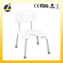 Aluminum plastic backrest commode bath chair JL796L