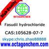 API-Fasudil hydrochloride, High quality 105628-07-7 Fasudil hydrochloride
