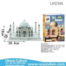 3d puzzle model TAJ MAHAL 3D paper crafts cardboard puzzles for kids