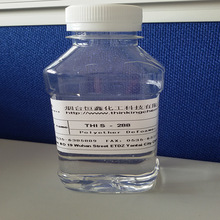 This-288 Polyether Non Silicon Defoamer