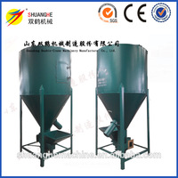 2015 Low investment small animal feed mixer/poultry feed mixer machine