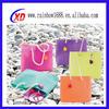 2015 china wholesale cheap silicone shopping bag/ silicone shopper bag