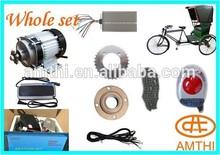 three wheeler cng auto rickshaw, bajaj three wheeler auto rickshaw,lectric tricycle motor kit
