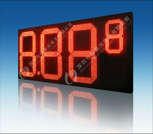 led petrol fuel prices outdoor high waterproof with good quality!!!`
