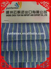 2015 fashion latest Italy design pattern cotton poplin yarn dyed oxford fabric for shirt use