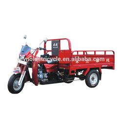 the 110cc 150cc 175cc 200cc 250cc gasoline motor three wheel motorcycle