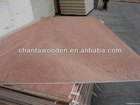 hardwood core plywood /commercial plywood /construction plywood from china manufacturer