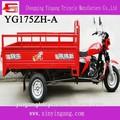 الدراجات النارية الصينية الشهيرة، ثلاث اطارات مع tricyce 150cc-250cc 4-- محرك السكتة الدماغية