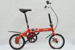 Mini Folding bike support drop shipping Accept OEM order in Guangzhou