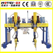 LHA H beam Automatic welding machine