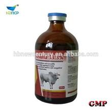 Sulfadimidine Sodium 33.3% injection vet drugs