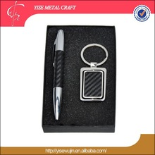 corporate classical gift set pen and key chain set