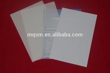 no laminating pvc card sheets a4
