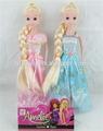Boneca menina com cabelos longos china brinquedo