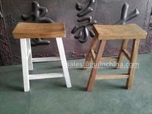 Vintage reclaimed wood bar stool