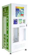 RO water vending machine/banknotes operated water vending machine/coin operated water vending machine